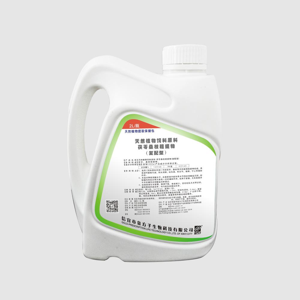 天然植物饲料原料茯苓桑枝粗提物(复配型)(风道液)182元/瓶